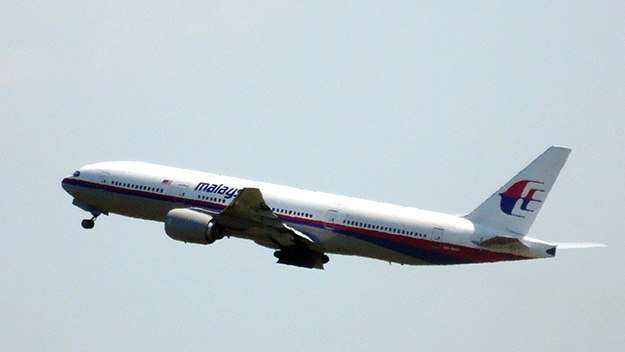 Murder in the Sky: Flight MH17 – Channel 4 Dispatches